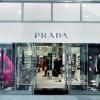prada-flagship-store-seoul-south-korea